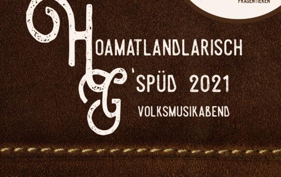 Hoamatlandlarisch gspüd 2021